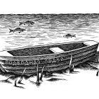 лодка под водой, Гурский Аркадий