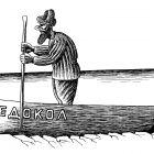 лодка с мужиком, Гурский Аркадий