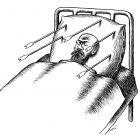 подушка со стрелами, Гурский Аркадий