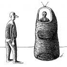 палец-телевизор, Гурский Аркадий