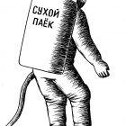 космонавт, Гурский Аркадий
