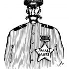 военный с медалью, Гурский Аркадий