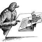 пишущая машинка, Гурский Аркадий