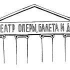 театр, Гурский Аркадий