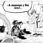 Лицензия на ..., Шилов Вячеслав