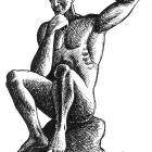 мыслитель-дурак, Гурский Аркадий