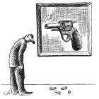 Картина с пистолетом, Гурский Аркадий