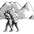 турист с рюкзаком, Гурский Аркадий