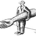 нищий с большой рукой, Гурский Аркадий