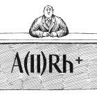 чиновник за столом, Гурский Аркадий
