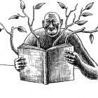 книга с ветками, Гурский Аркадий