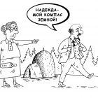 В разливе, Тарасенко Валерий