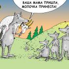 Заботливая мама, Тарасенко Валерий
