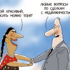 Цыганский консалтинг, Ёлкин Сергей