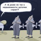 Цепочка, Попов Андрей
