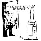водочка, Алёшин Игорь