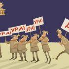 Оппозиционер, Попов Андрей