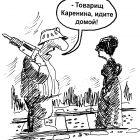 Ремонт ж/д, Богорад Виктор