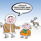 Ходячий анекдот, Тарасенко Валерий