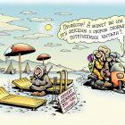 Глобальное потепление, Кийко Игорь