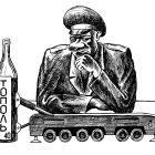Генерал и водка, Гурский Аркадий