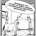 Дискриминация, Шилов Вячеслав