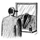 зеркало и отражение, Гурский Аркадий