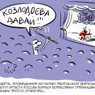 На концерте БГ в будущем, Иорш Алексей