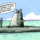 Подводная лодка, Анчуков Иван