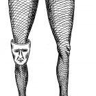 маска на ноге, Гурский Аркадий