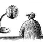 Настольная лампа, Гурский Аркадий
