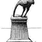 страус на постаменте, Гурский Аркадий