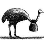 страус с гирей, Гурский Аркадий