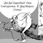 Карабас Барабас, Попов Александр