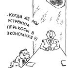 """Перекосы"", Александров Василий"