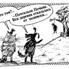 Подписка, Шилов Вячеслав