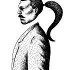 причёска-хвост, Гурский Аркадий