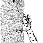 лестница на обрыве, Гурский Аркадий