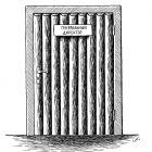 дверь из брёвен, Гурский Аркадий