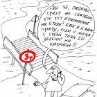 Пять тонн, Шилов Вячеслав
