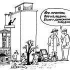 Были бы денежки!.., Мельник Леонид
