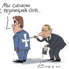 Медвеносец, Ёлкин Сергей