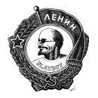 Орден Ленина, Гурский Аркадий
