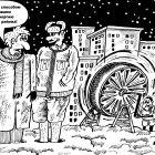 Так победим!, Мельник Леонид