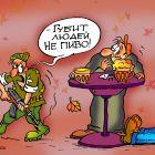Губит не пиво, Дубовский Александр