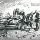 Несчастный случай на дороге, Лемехов Сергей