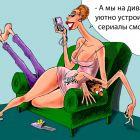 Молодожены, Попов Александр