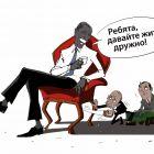 политика, Новосёлов Валерий