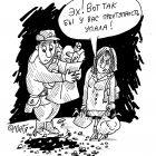 полицейский уронил бутылку вина, Кононов Дмитрий