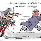 Воришка, Цыганков Борис